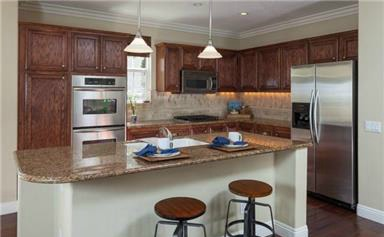 2 Laurelhurst Dr The family kitchen is complete with granite counter tops, custom